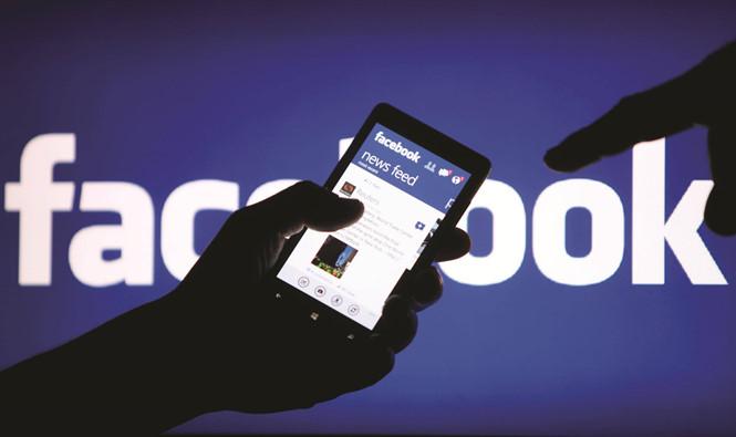 CEO Facebook chưa chính thức xin lỗi người dùng sau vụ lùm xùm
